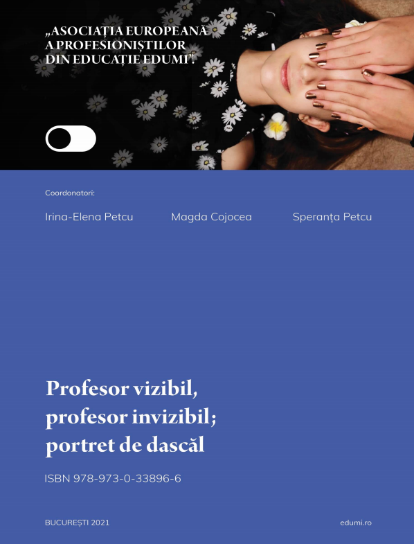 Profesor vizibil/profesor invizibil